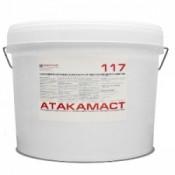 Герметик Атакамаст № 117 белый (15 кг)
