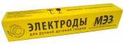 Электроды сварочные МЭЗ АНО-21 3,0мм (5кг)